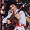 Ramesh 4 Daghe Dagh Persian Music