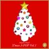 オルゴール J-POP クリスマス Vol.1 ジャケット写真