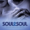 Jack Jezzro & Sam Levine - Soul 2 Soul Instrumental Renditions of Classic RB Hits Album