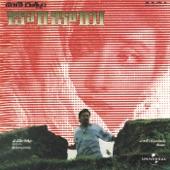 A.R. Rahman - Bombay Theme