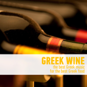 Greek Wine - The Best Greek Music for the Best Greek Food