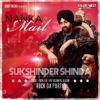 Nanka Mail Single