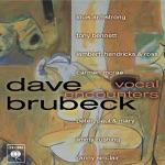 Dave Brubeck & Carmen McRae - Take Five