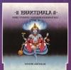 Vishnu Sahasranamavali Volume 2