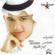 Nadeet - Abass Ibrahim
