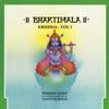Bhaktimala Krishna Vol 1