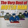 The Very Best of Motor Man, Vol. 2