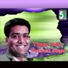 Tippu Hits Playback Singer