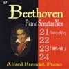 ベートーヴェン:ピアノ・ソナタ 第21・22・23・24番 ジャケット写真
