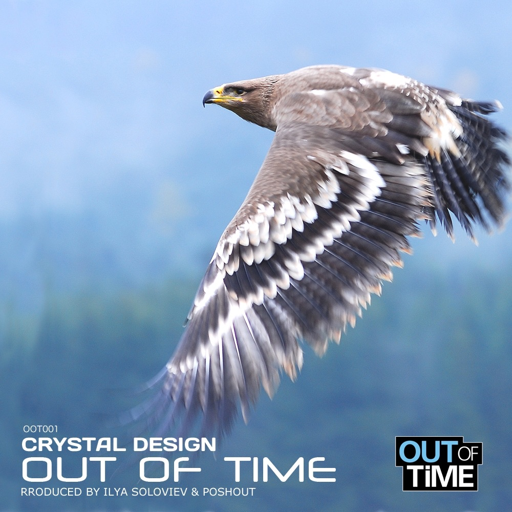 Out of Time Ilya Soloviev  Poshout Presents - Single Crystal Design CD cover