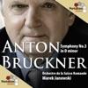 Bruckner: Symphony No. 3 in D Minor, WAB 103 ジャケット写真