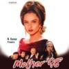 Mother '98 (Original Soundtrack)