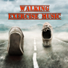 Walking Exercise Music - Top Workout Songs EDM Electronic Music 4 Walking, Nordic Walking, Jogging & Cycling compiled by Spinning Dj - Walking Music Personal Fitness Trainer