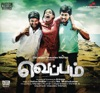 Veppam (Original Motion Picture Soundtrack)