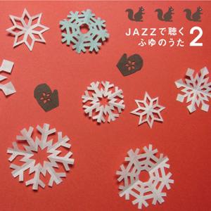 Kazumi Tateishi Trio - Japanese Winter Songs Jazz Instrumentals, Vol. 2