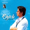 Desam (Original Motion Picture Soundtrack), A. R. Rahman