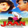 Jaan Original Motion Picture Soundtrack