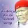 Shirdichya Shri Sai Mandiratil Aartya - Pramod Medhi & Anjali Jain
