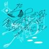 Biophilia Remix Series IV - Single, Björk