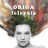 Leleyala - Single ジャケット写真