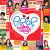 Himig Handog P-Pop Love Songs - Various Artists