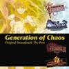 Generation of Chaos Original Soundtrack the Best (ゲームミュージック)
