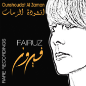 Ounshoudat Al Zaman - Rare Recording