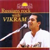 The Art of Living Russians Rock With Vikram