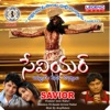 Savior (Original Motion Picture Soundtrack) - EP