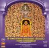 Sri Venkateswara Sahasranama Stothram Vishnu Sahasranamam Sacred Sanskrit Recital