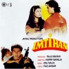 Imtihan Original Motion Picture Soundtrack