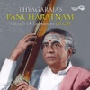Pancharatnam