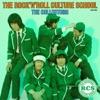 ロック教室 ~THE ROCK'N ROLL CULTURE SCHOOL~ ジャケット写真