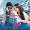 OK OK (Original Motion Picture Soundtrack) [Telugu] - EP