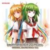 Beatmania IIDX 20 Tricoro (Original Soundtrack), Vol. 1