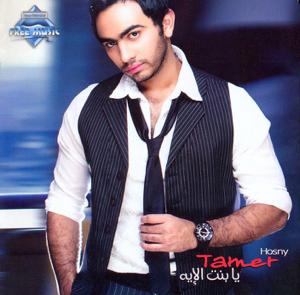Tamer Hosny - Kol Sana Wenta Tayeb