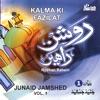 Roshan Rahen Vol 1 Kalma Ki Fazilat Urdu Speech