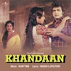 Khandaan (Original Soundtrack) - EP