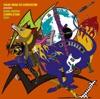 ASIAN KUNG-FU GENERATION presents NANO-MUGEN COMPILATION 2011 - Single ジャケット写真