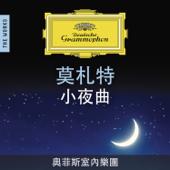 莫札特: 小夜曲 – The Works - EP