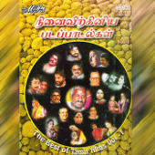 The Best of Tamil Films - Vol -1 To 3