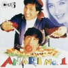 Anari No. 1 (Original Motion Picture Soundtrack)