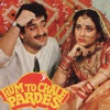 Hum to Chale Pardes (Original Soundtrack)