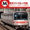 MARUNOUCHI LINE HOME ANNOUNCE Vol.1