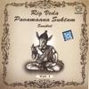 Rig Veda Pavamaana Suktam Volume1