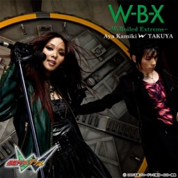 W-B-X ~W-Boiled Extreme~ (with Takuya)のサムネイル画像