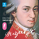 Various Artists - The Very Best of Mozart