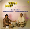 Tabla Duet: Unique Tradition - Rare Combination ジャケット写真