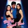 Dil To Pagal Hai (Original Motion Picture Soundtrack) - Uttam Singh