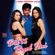 Dil To Pagal Hai (Original Motion Picture Soundtrack) - Uttam Singh